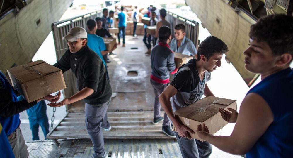 Ruská humanitární pomoc