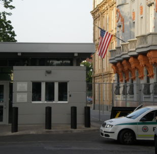 Velvyslanectví USA na Slovensku