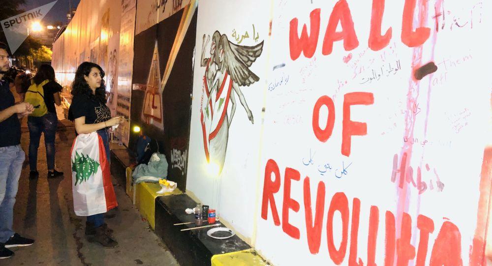 Protesty v Bejrútu