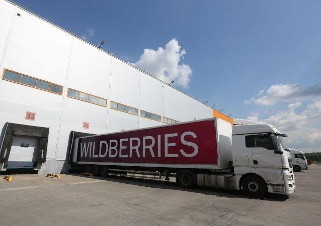 Distribuční středisko Wildberries v Rusku