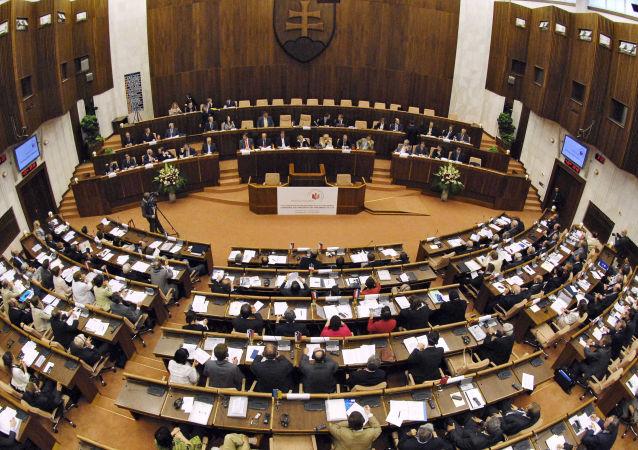 Národní rada SR