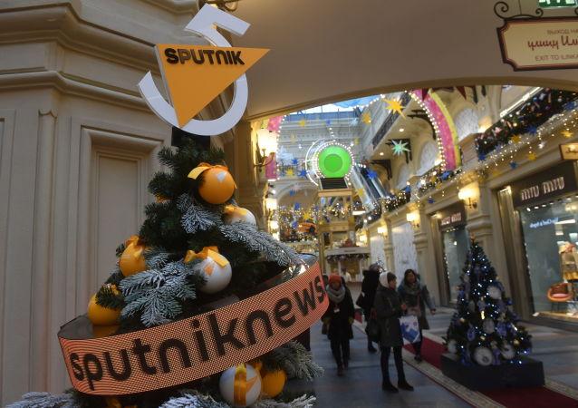 Digitální strom mezinárodní zpravodajské agentury a rádia Sputnik
