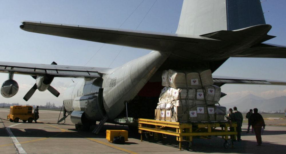 Chilské vojenské letadlo Hercules C-130