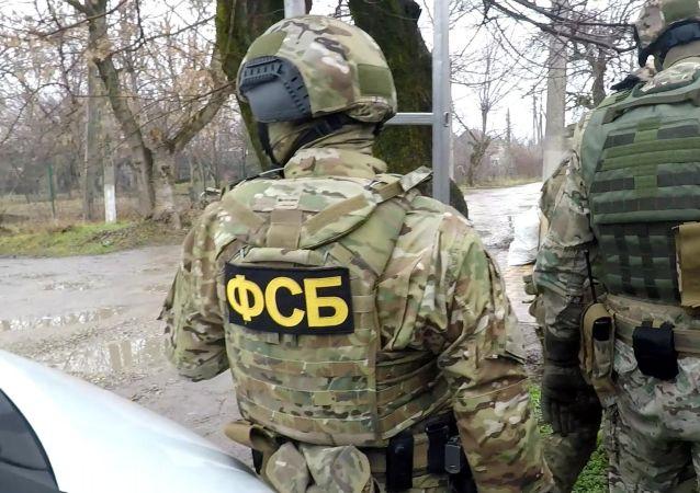 Příslušníci FSB v Rusku