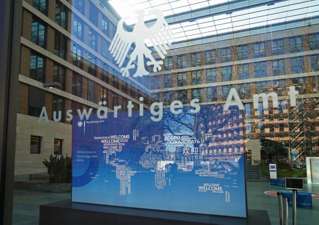 Ministerstvo zahraničních věcí Spolkové republiky Německo v Berlíně