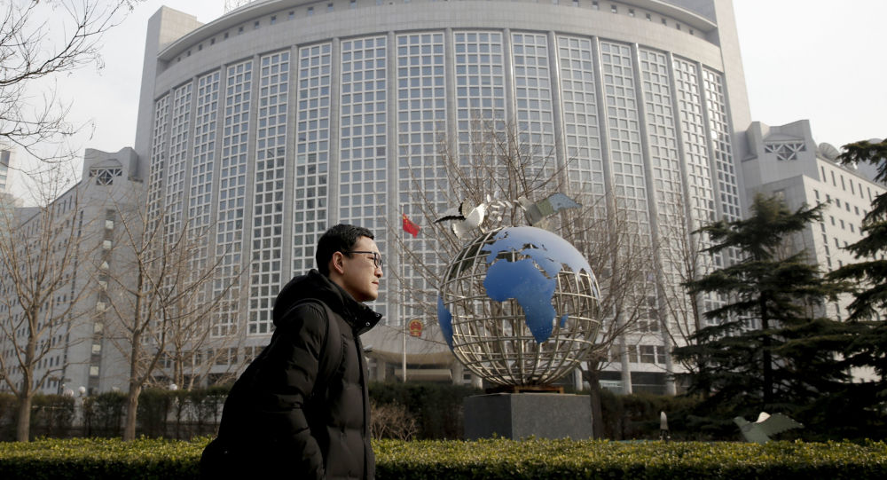 Čínské ministerstvo zahraničí