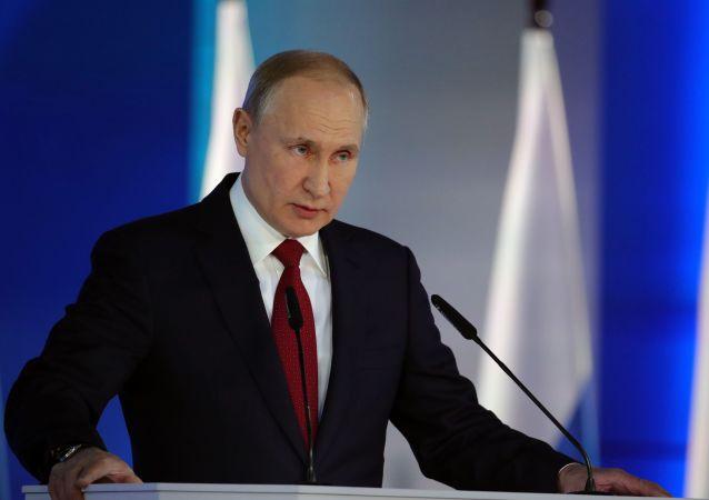 Ruský prezident Vladimir Putin vystoupí s výročním  poslání Federálnímu shromáždění v Moskvě