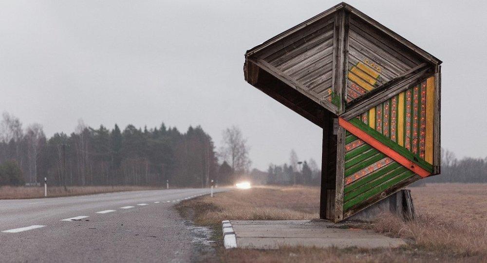 Kootsi, Estonsko