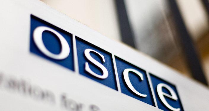 Logo OBSE