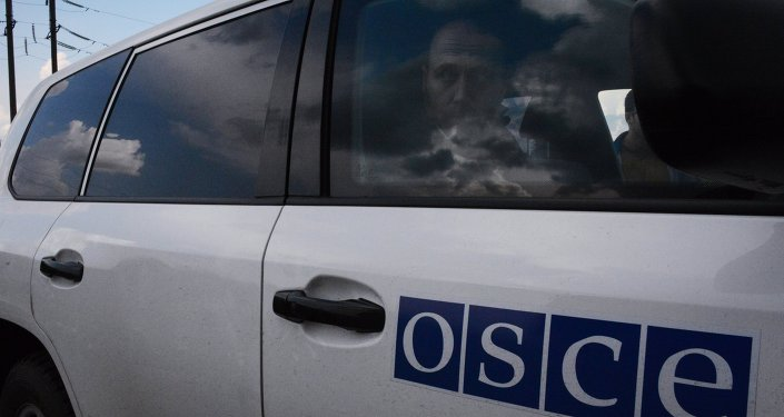 Mise OBSE na Ukrajině