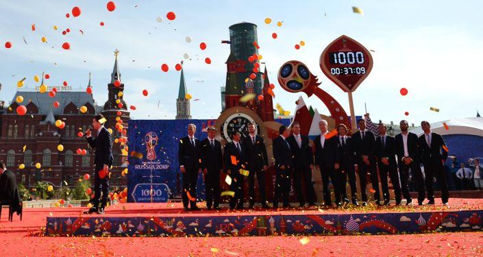 Rudé náměstí slaví 1000 dní před zahájením MS 2018 ve fotbale