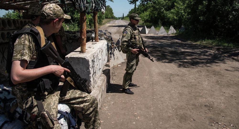 Ukrajinští vojáci u Donětsku