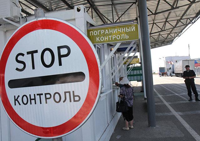 Hraniční přechod na Krym. Archivní foto