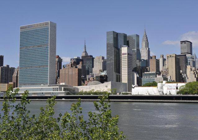 Budova OSN v New Yorku
