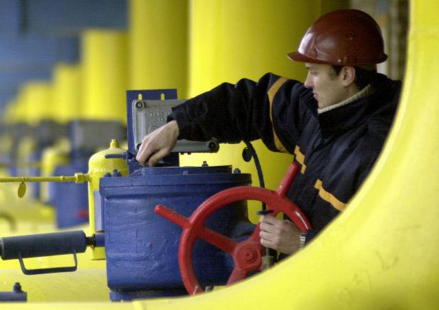 Zaměstnanec společnosti Naftogaz