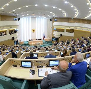 Federální shromáždění