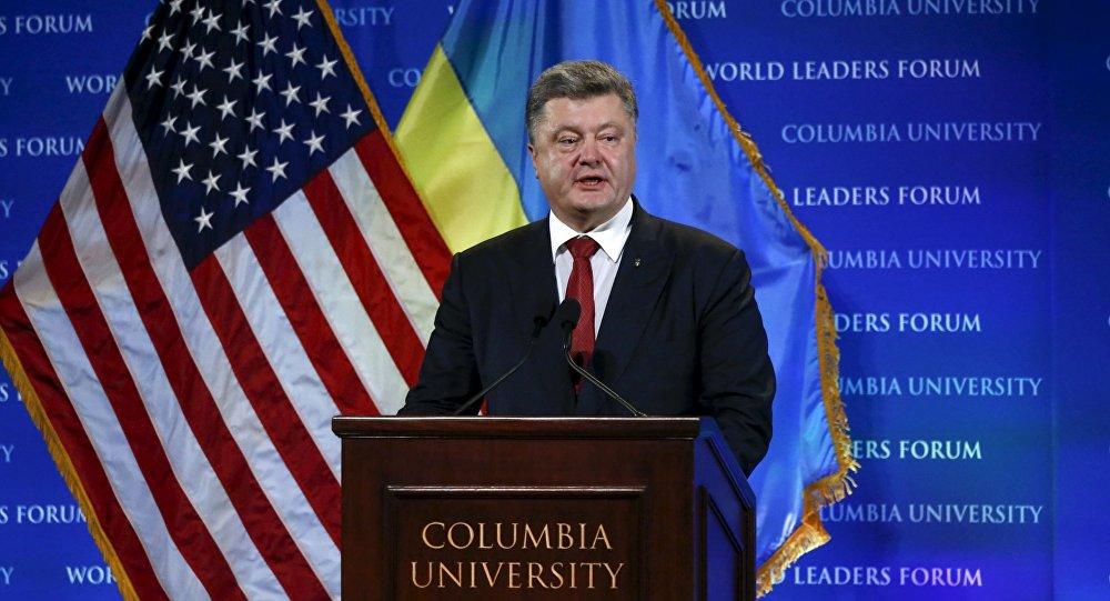 Projev ukrajinského prezidenta Petra Porošenka na Kolumbijské univerzitě