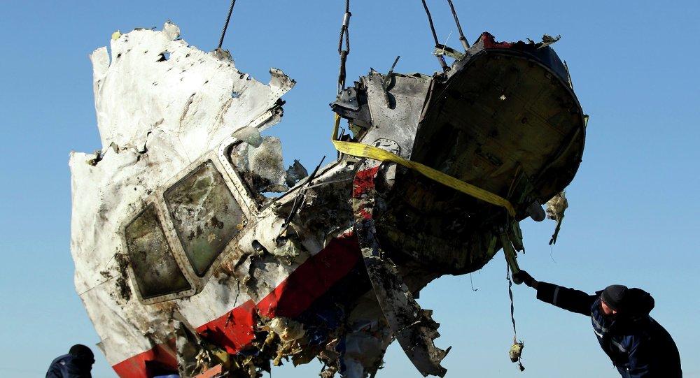Vyšetřování kauzy MH17