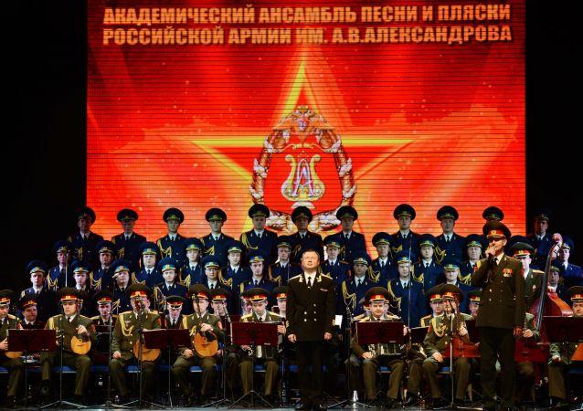 Alexandrovův soubor písní a tanců