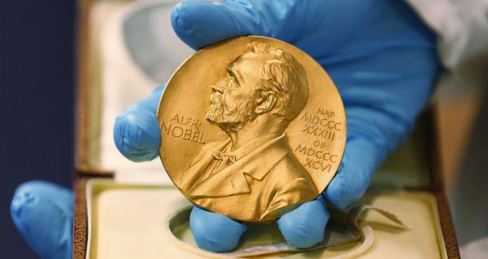 Medaile udělována laureátům Nobelovy ceny