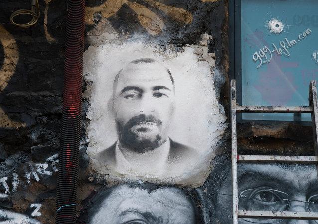 Nakreslený portrét Abú Bakra al-Bagdádího