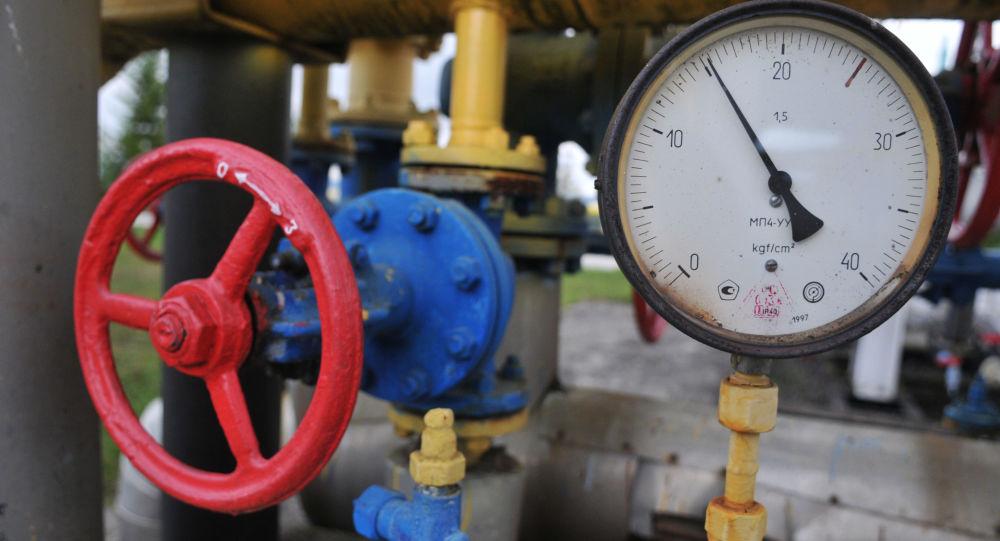 Skladiště plynu
