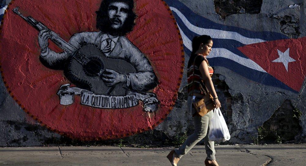 Kubánská vlajka