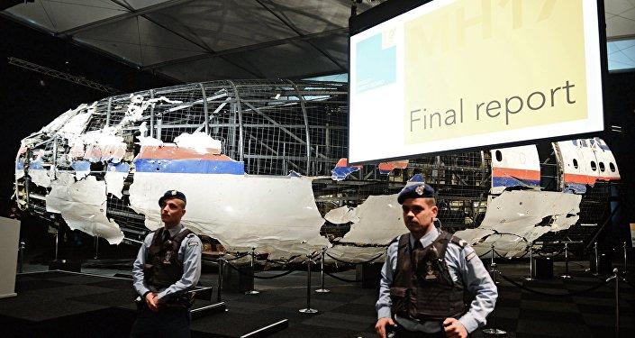 Vystavené trosky letounu MH17