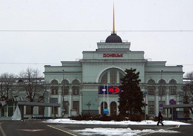 Doněcké nádraží