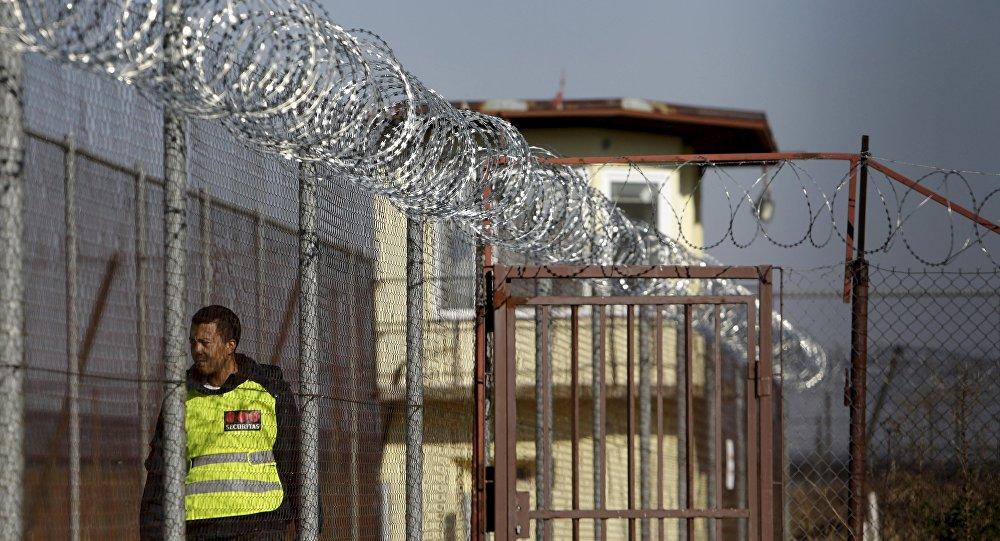 Zařízení pro uprchlíky v Drahonicích