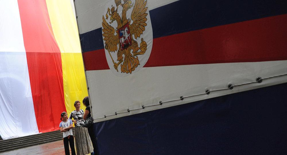 Vlajky Jižní Osetie a RF