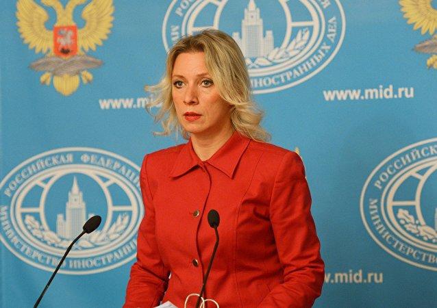 Oficiální zástupce MZV RF Maria Zacharovová