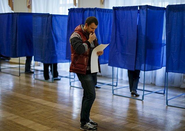 Volby na Ukrajině, Kyjev