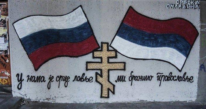 Ruská a srbská vlajky