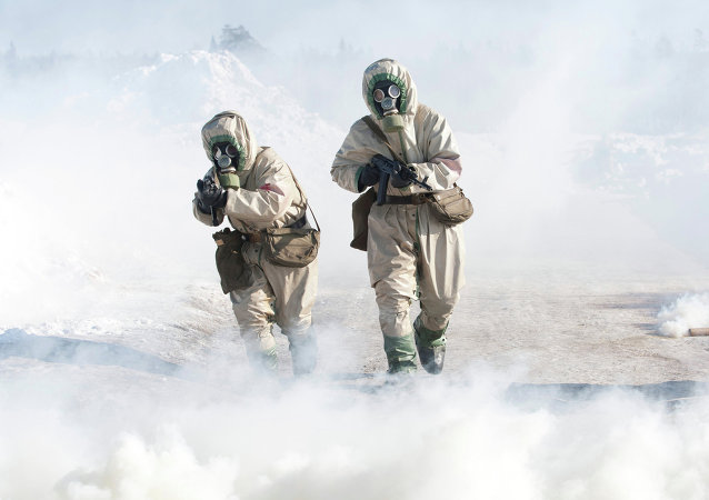 Chemická vojska