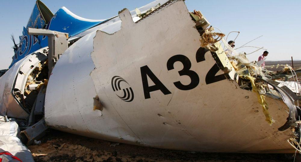 Místo havárie Airbusu 321