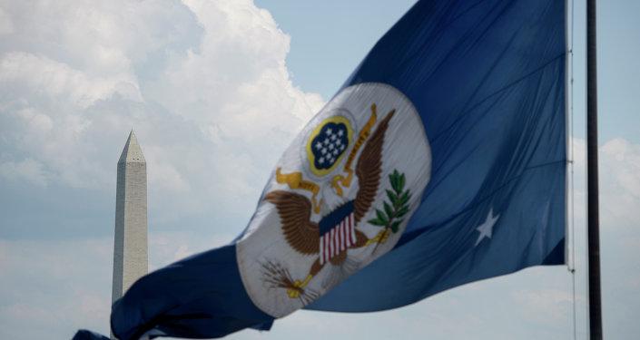 Vlajka ministerstva zahraničí Spojených států amerických ve Washingtonu