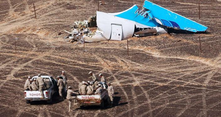 Místo havárie A321