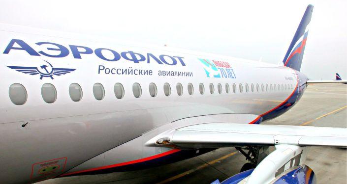 Letadlo společnosti Aeroflot