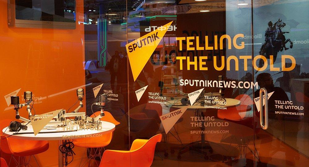 Rádio Sputnik