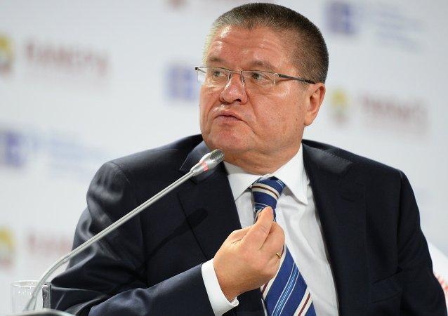 Alexej Uljukajev