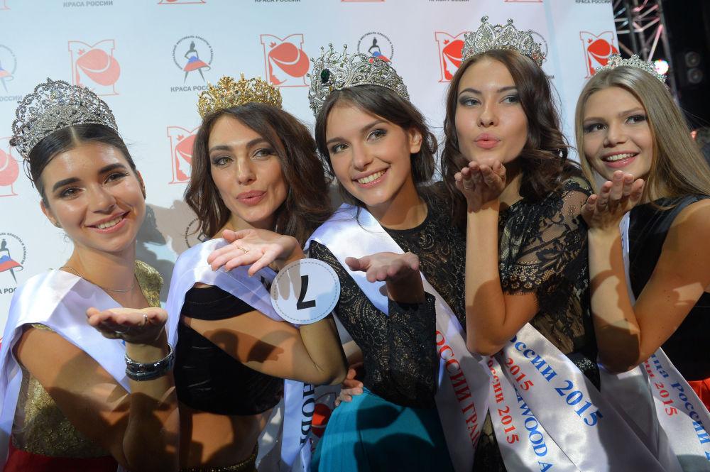 Národní bohatství: Krása Ruska