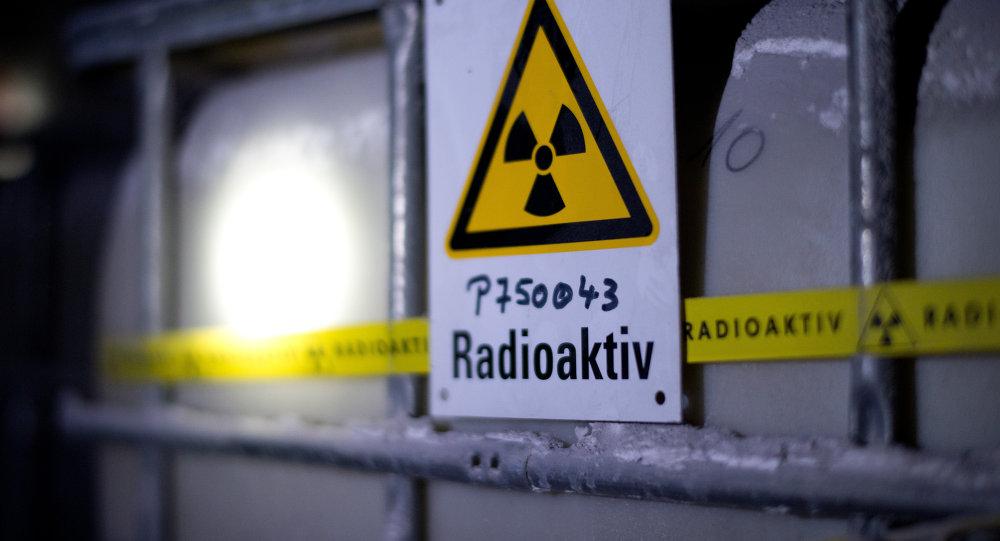 Nádrž s radioaktivní vodou