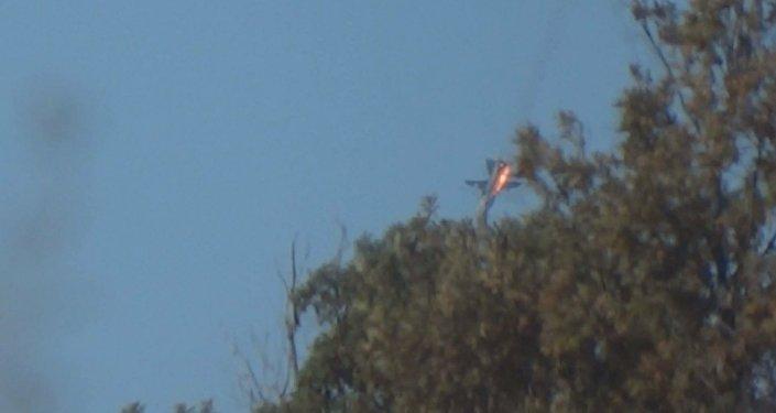 Havárie Su-24