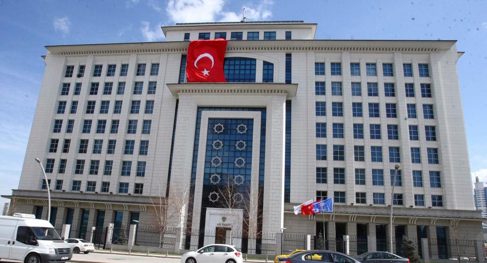 Sídlo vládnoucí strany Turecka