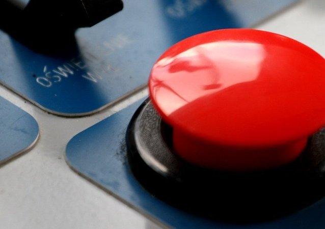 Červené tlačítko