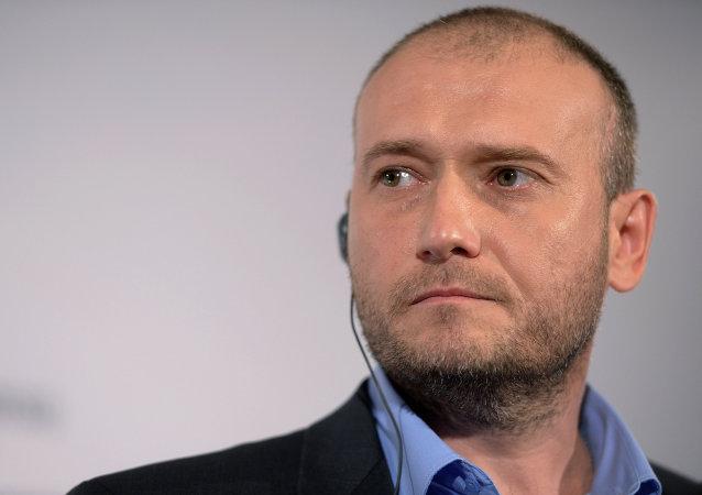 Dmytro Jaroš