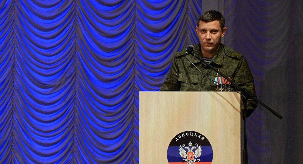 Aleksandr Zacharčenko