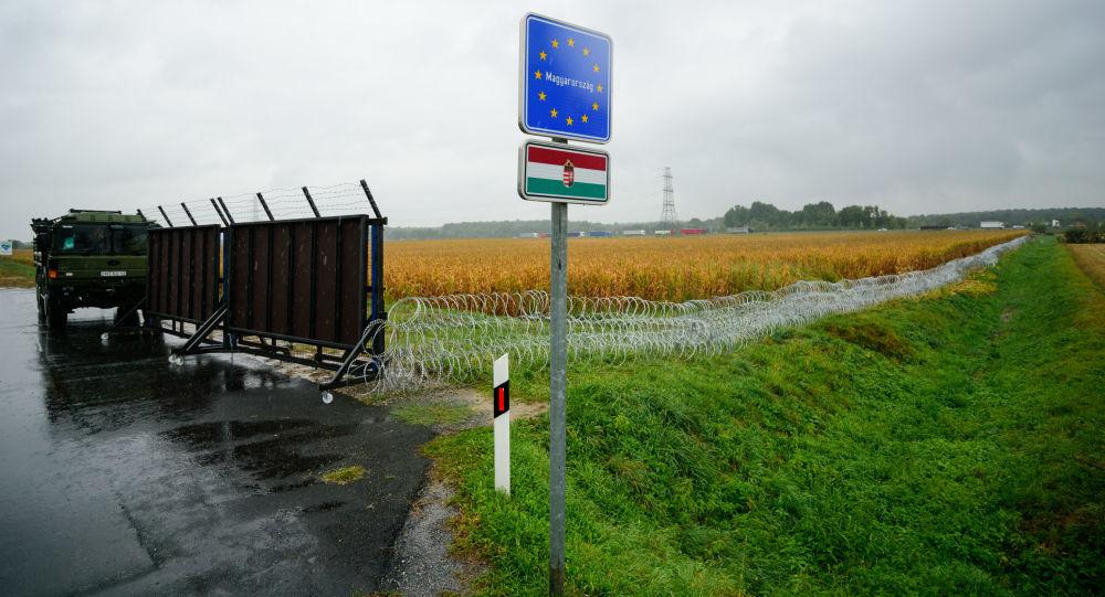 Slovinsko-maďarská hranice
