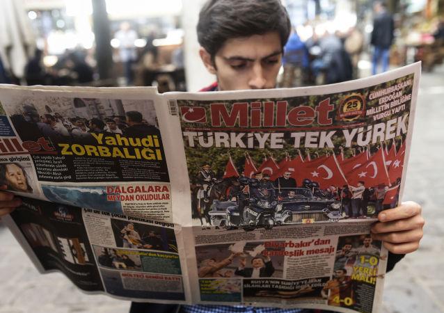 Istanbul (Cařihrad)